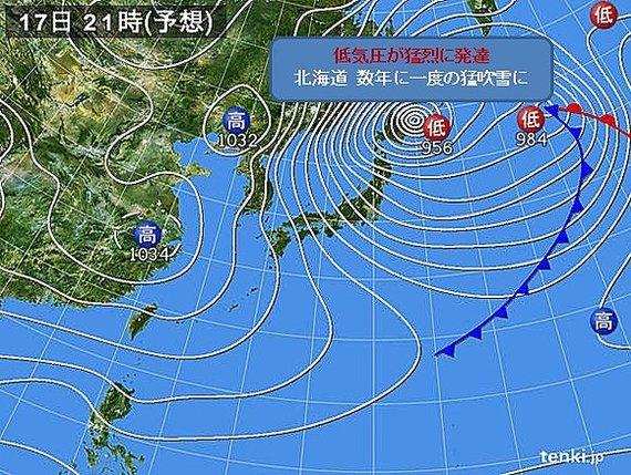 2014-12-17-pic.jpg