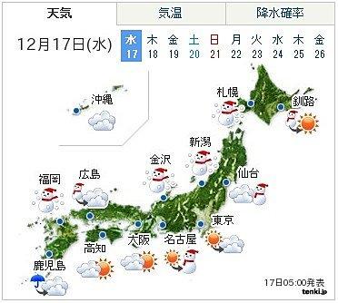 2014-12-17-pic2.jpg