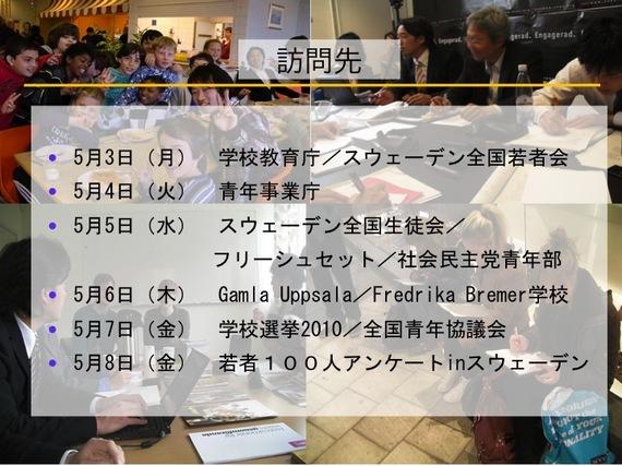 2014-12-18-141218_tatsuheimorozumi_10.jpg