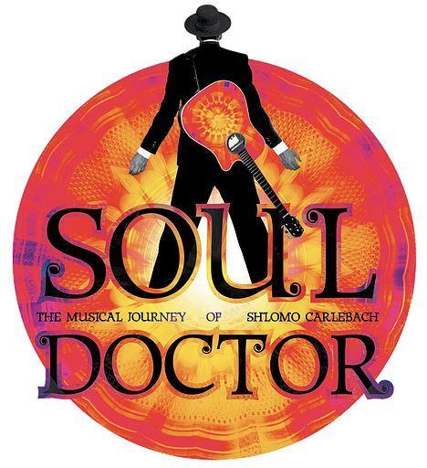2014-12-18-SoulDoctor.JPG
