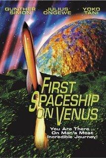 2014-12-19-VenusShip1960.jpg