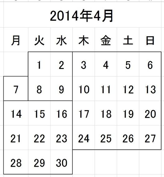 2014-12-21-fig023calendar.jpg