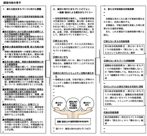 2014-12-25-20141225moriyama12_o0800074013146102964.jpg