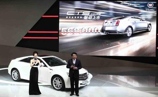 2014-12-26-Cadillac.jpg