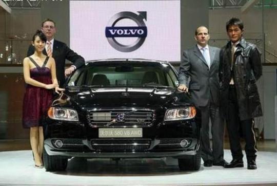 2014-12-26-Volvo.jpg
