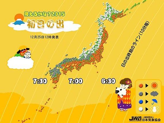 2014-12-26-nenmatsunenshi12262.jpg