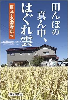 2014-12-27-141227_keikudo_01.jpg
