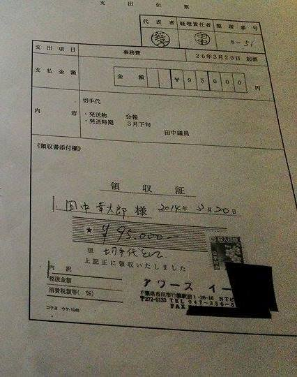 2014-12-27-141227_shunotokita_01.jpg