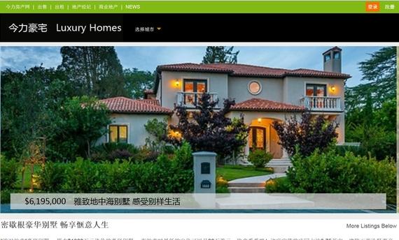 2014-12-29-JinList_Luxury_Homes2.jpg