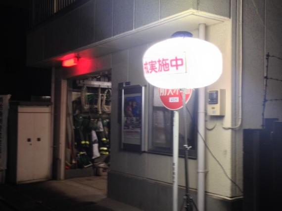 2014-12-30-141230_shunotokita_01.jpg