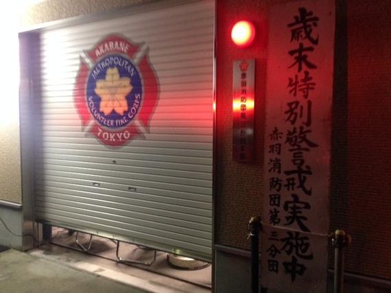 2014-12-30-141230_shunotokita_02.jpg