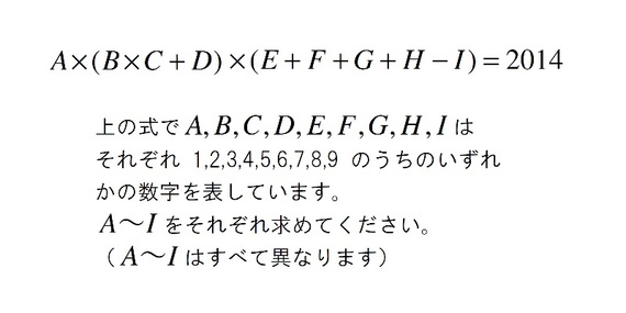 2014-12-30-fig0247.jpg