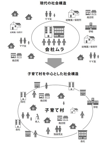 2015-01-05-20150106_sakaiosamu_01.jpg