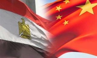2015-01-05-ChinaEgypt.jpg