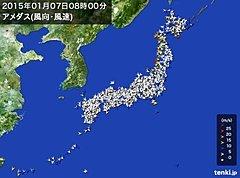 2015-01-07-150107tenki2.jpg