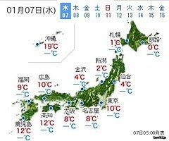 2015-01-07-150107tenki3.jpg