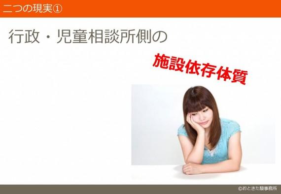 2015-01-07-20150107otokita3_2a831ec055ed4fee4e1d0936ea40500d41024x709.jpg