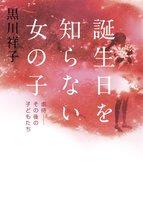 2015-01-07-20150107otokita8_51nV9BQgEEL.jpg