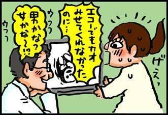 2015-01-07-24.jpg