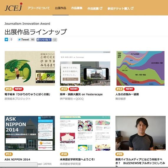 2015-01-08-20150109_sakaiosamu_01.jpg