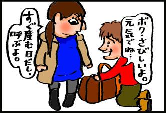 2015-01-09-61.jpg