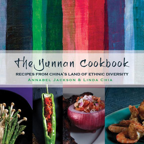 2015-01-09-Yunnan_Cookbook.jpg