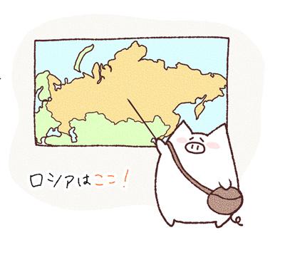 2015-01-09-russiaishere.jpg