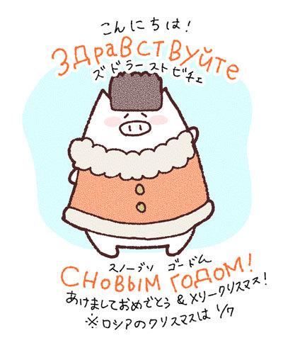 2015-01-09-zdrabstviche.jpg
