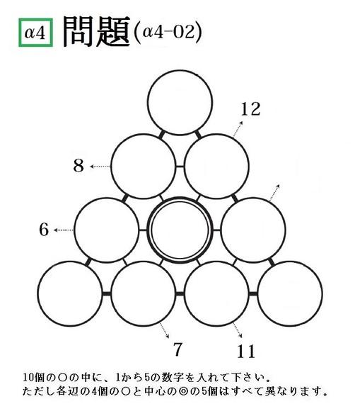 2015-01-11-2015fig021.jpg