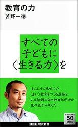 2015-01-14-20150114tatsumaru_517gLIpsjL._SL250_.jpg