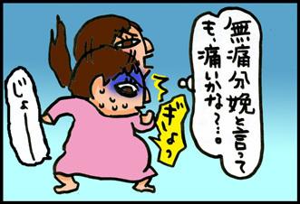2015-01-18-71.jpg