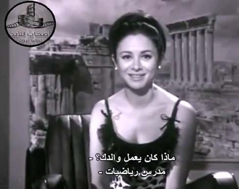 2015-01-18-Screenshotof1964FrenchTVinterviewataBeirutfilmfestival.jpg