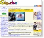 2015-01-21-20150121morozumi2_shadow1.jpg