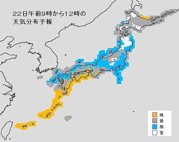 2015-01-21-largetenki2.jpg