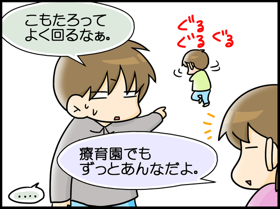 2015-01-23-0003.jpg