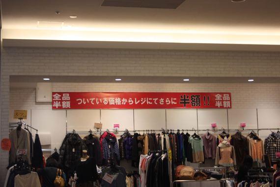 2015-01-27-51.JPG