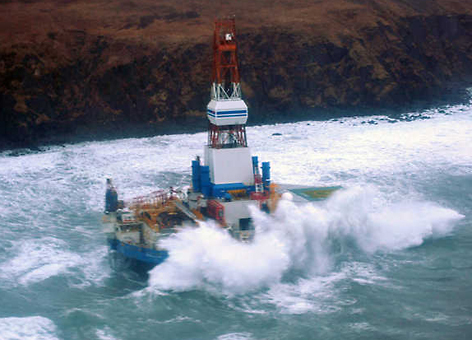 2015-01-27-kullukgroundingkodiakislandalaskawavescrash_coastguard.jpg