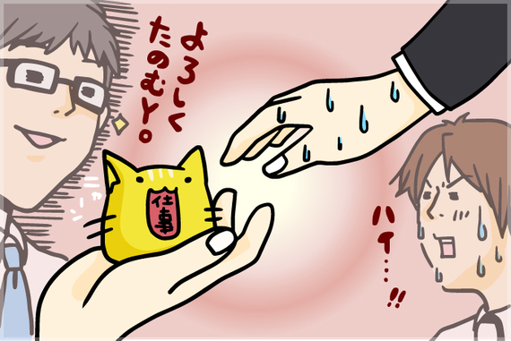 2015-01-30-20150130_cybozushiki_01.jpg