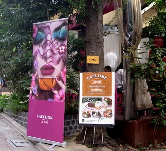 2015-01-30-catstreetcafe.JPG