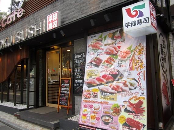 2015-01-31-sushi.JPG