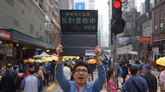 2015-02-01-DemocracyMarch1.264Copy.JPG