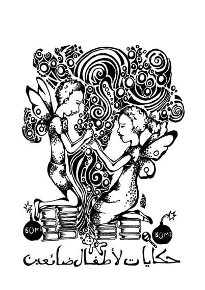 2015-02-02-FairytalesforLostChildrenwitharabicilluFinal.jpg