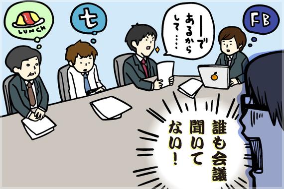 2015-02-06-20150206_cybozushiki_01.jpg