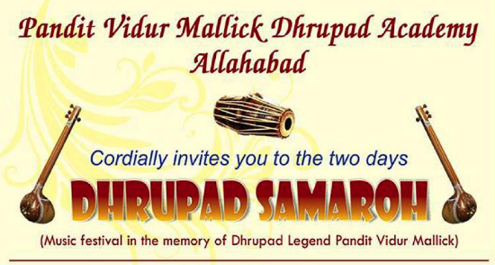 2015-02-06-Dhrupad.png