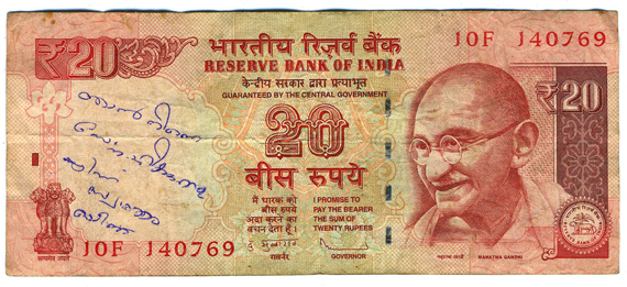 2015-02-06-Indianmoneyhp.jpg