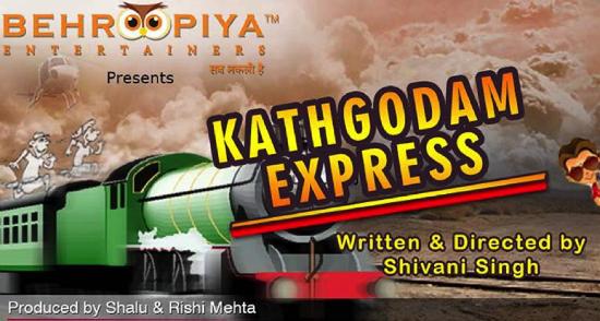 2015-02-06-KathgodamExpressAllianceFrancaise.png