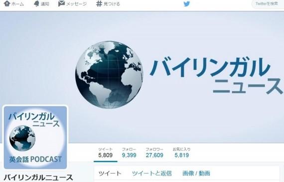 2015-02-07-0208_sirabee_01.jpg