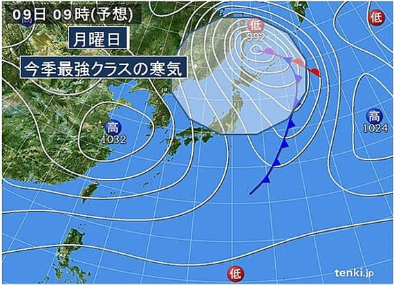 2015-02-07-largetenki.jpg