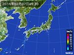 2015-02-07-smalltenki1.jpg