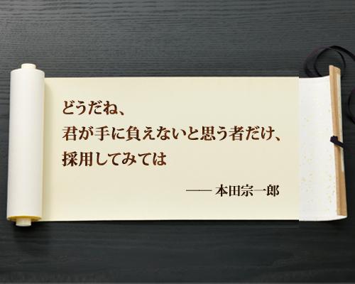 2015-02-08-p01.jpg